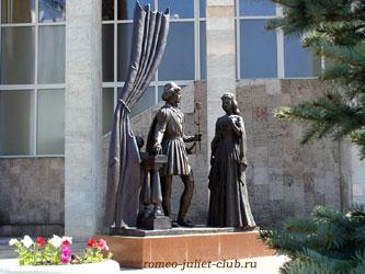 Скульптура Ромео и Джульетта Анатолия Скнарина . г. Батайск . 2008  -  Sculpture Romeo and Juliet by Anatoly Sknarin. Bataysk