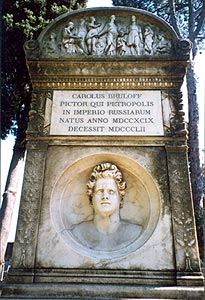 Памятник на могиле Карла Брюллова  в Риме  -  front side of the Brullov's monument  at the non-Catholic  Cemetery at Testaccio in Rome