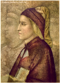 Портрет Данте Алигьери  работы  Джотто  -  Portrait of  Dante Alighieri by Giotto di Bondone (1266-1336)