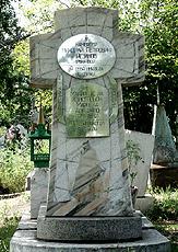 ��������� �������� � �����������  -  The tombstone of Rezanov in Krasnoyarsk , Russia