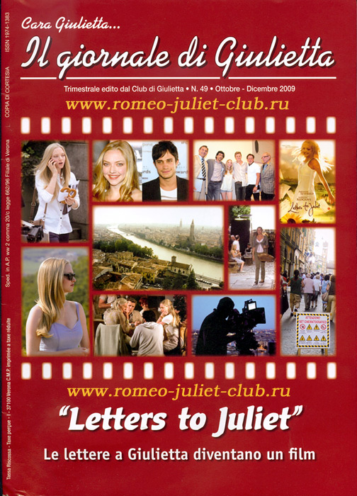Letters To Juliet Book