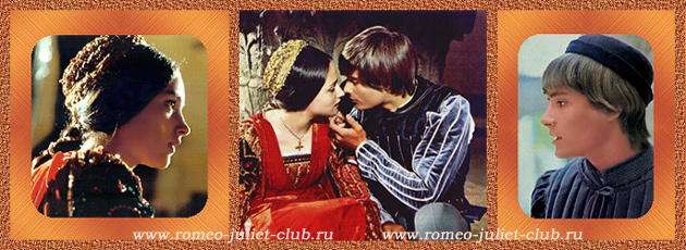romeo and juliet baz luhrmann franco zeffirelli prologue A summary of prologue in william shakespeare's romeo and juliet learn exactly what happened in this chapter, scene, or section of romeo and juliet and what it means.
